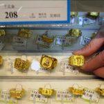 Cómo medir la calidad de una joya de oro